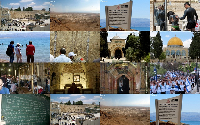 A Day in Israel