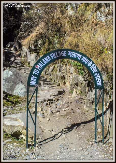 Gate to Malana- Walk Begins